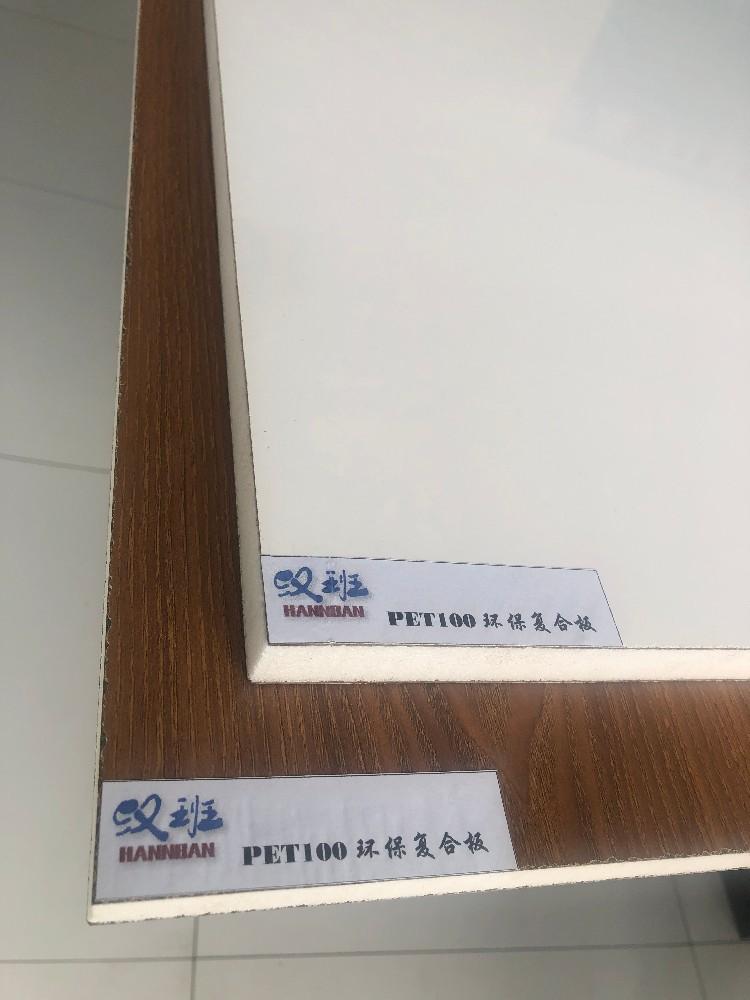 PET环保复合板